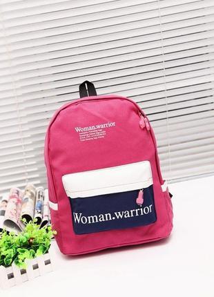 Молодежный рюкзак 3122