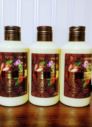 Молочко для тіла арганія-троянда ив роше yves rocher