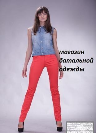 Легкие брюки джинсы
