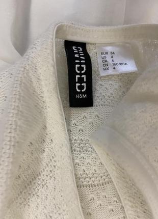 Белое платье в пол divided p.344 фото