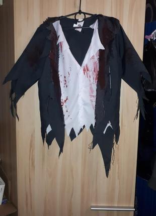 Карнавальный костюм кощея