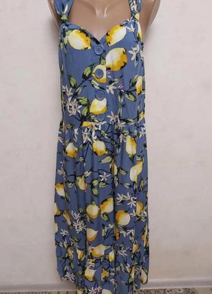 Супер стильне якісне плаття