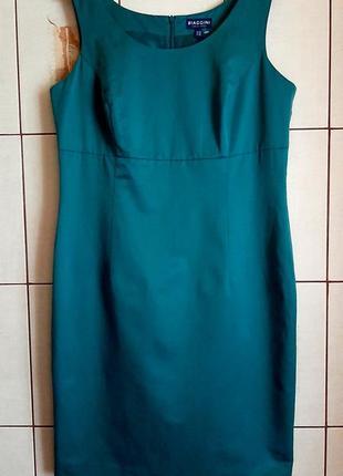 Платье футляр цвета морской волны