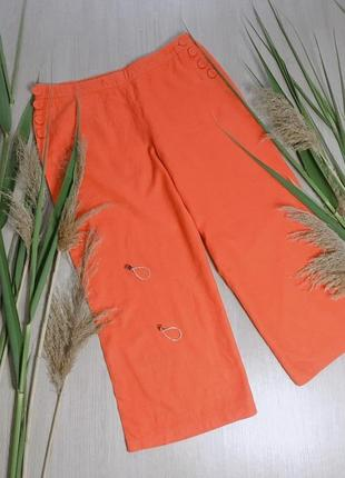 Шикарные оранжевые кюлоты из настоящего льна