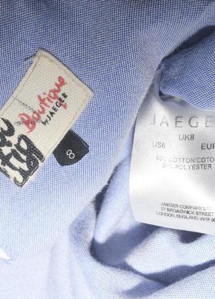 Хлопковое платье с оборками и поясом boutique by jaeger4 фото