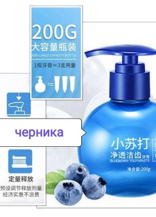 Отбеливающая гелевая зубная паста 200g images