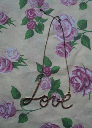 Колье love, массивное колье с надписью, золотистый кулон на цепочке, кулон-надпись