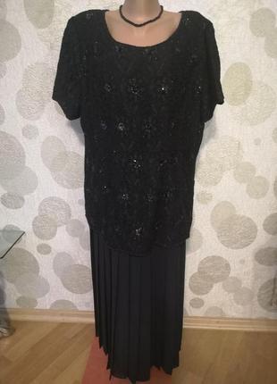 Шикарное вечернее платье юбка плиссе большого размера