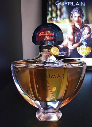 Shalimar eau de parfum (розпив 5мл, 10мл,12мл, 15мл) оригінал, особиста колекція!!!