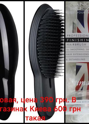 Расчёска tangle teezer the ultimate finishing hairbrush black