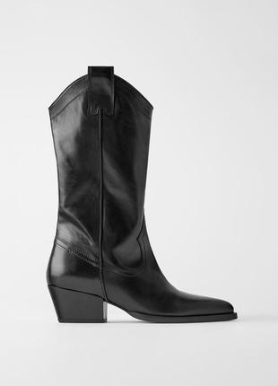 Сапоги - ботинки от zara