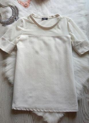 Белая блуза футболка с сеткой на по верху рукавах стрейч открытые плечи