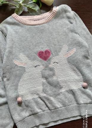 Primark нежная кофта кофточка свитер