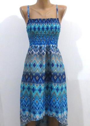 Шелковый роскошный сине голубой сарафан free quent стройнит размер: 44-s