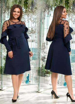 Платье вечернее с воланом по лифу и рукавам р 54