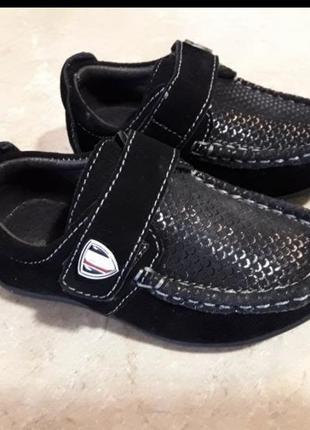 Туфли - макасины детские замшевые