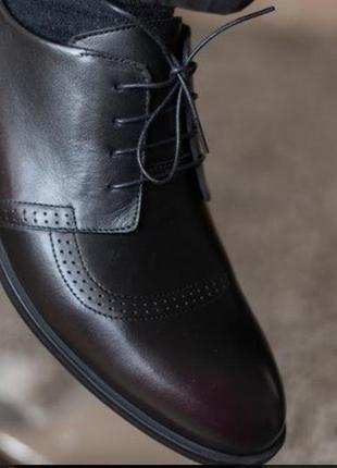 Туфлі з родзинкою!шкіряні чоловічі!