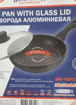 Сковорода d24