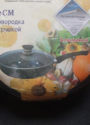 Сковорода d24см