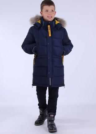 Зимняя куртка-парка, пальто donilo для мальчика 140 р