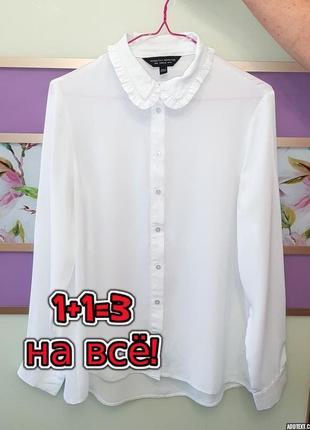 🌿1+1=3 блуза молочного цвета с интересным воротником dorothy perkins, размер 44 - 46