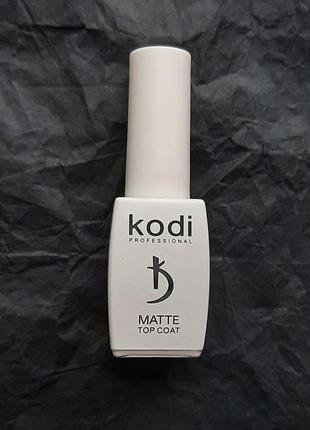 Матовый топ kodi matte top coat 8 ml