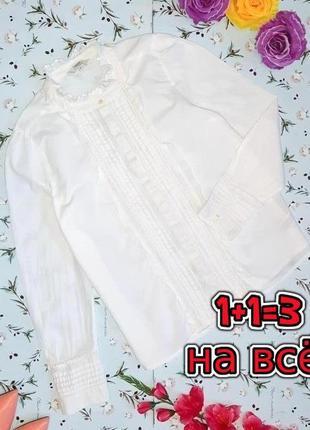 🌿1+1=3 нарядная оригинальная белая блуза с длинным рукавом next, размер 48 - 50