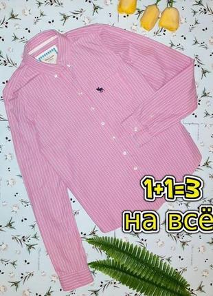 🌿1+1=3 модная розовая плотная рубашка блуза abercrombie&fitch, размер 44 - 46
