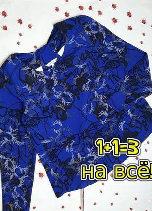 🌿1+1=3 стильная яркая блуза блузка с длинным рукавом &other stories, размер 44 - 46