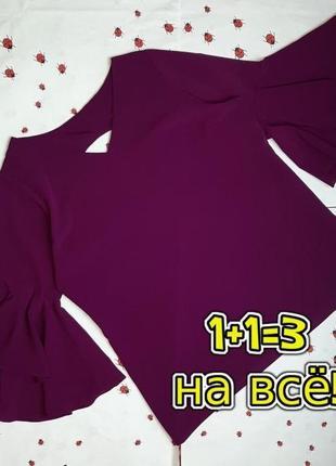 🌿1+1=3 нарядная фиолетовая блуза блузка с рукавами воланами, размер 46 - 48