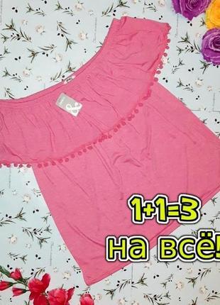 🌿1+1=3 новая стильная розовая блуза с воланом pepco, размер 54 - 56, большой размер