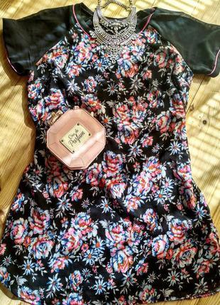Крутое платье большой размер распродажа
