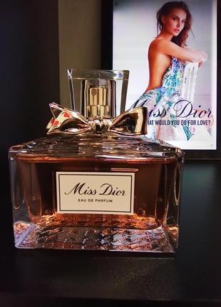 Miss dior eau de parfum (розпив 5мл, 10мл, 15мл, 20мл) оригінал, особиста колекція!!!