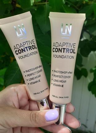 Тональний крем для обличчя adaptive control від ln