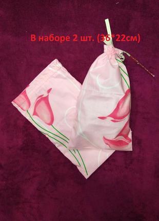 Распродажа!!! набор эко-мешок/мешочек-сумочка для хранения грибов, трав, сушки, круп