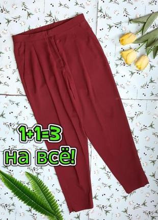 🌿1+1=3 трендовые зауженные брюки штаны завышенная посадка vero moda, размер 46 - 48