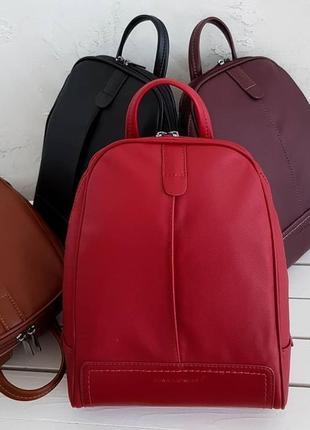 Женский городской рюкзак david jones red
