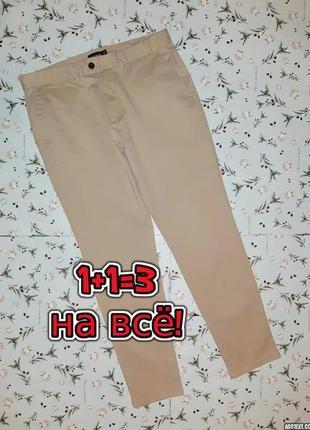 🌿1+1=3 крутые узкие брюки штаны pull&bear по типу мом mom джинсов, размер 50 - 52