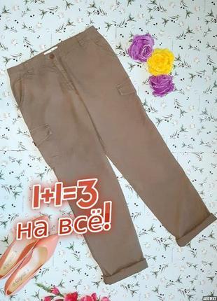 🌿1+1=3 брюки штаны с высокой посадкой мом mom fit с подворотом phase eight, размер 48 - 50