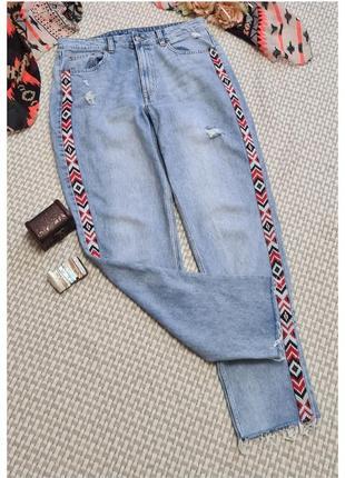 Джинсы момы с лампасами h&m/рваные джинсы бойфренд