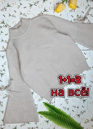 🌿1+1=3 модный серый плотный свитер под горло с пышными рукавами tu, размер 48 - 50