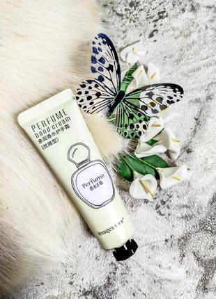 "Крем парфумований з екстрактом жасмину images perfume hand cream ""jasmine"""