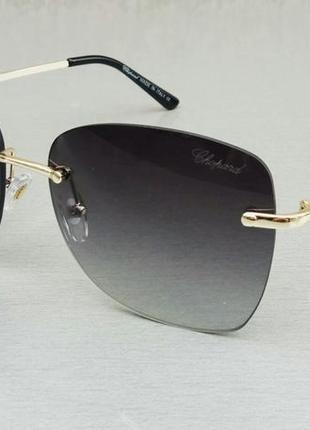 Chopard очки женские безоправные солнцезащитные черные с градиентом