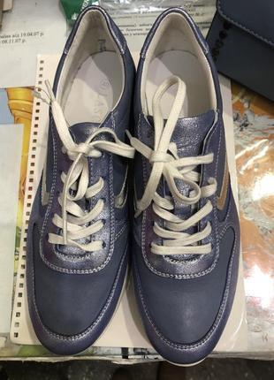 Кроссовки женские голубые с серебристыми вставками