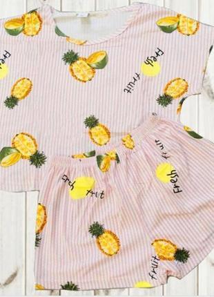 Sale ! скидки до 15 числа. лето 2020 пижамы