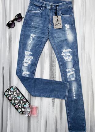 Zvoov крутые рваные джинсы