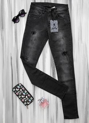 Zvoov стильные джинсы с потертостями