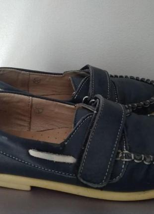 Макасины туфли тапочки