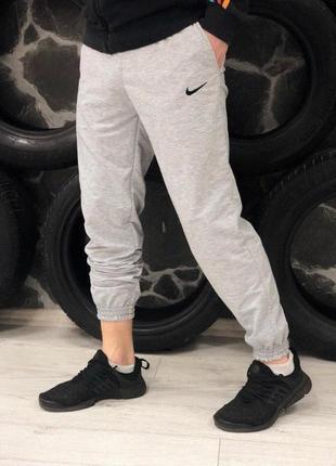 Спортивные штаны трикотаж светло- серые nike (найк)