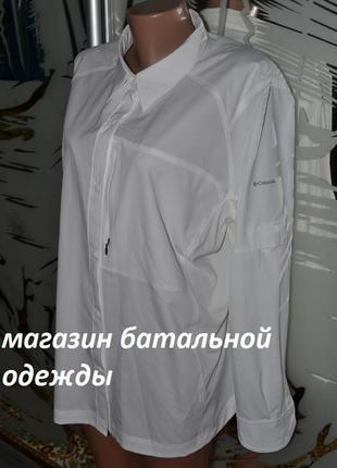 Рубашка спортивная